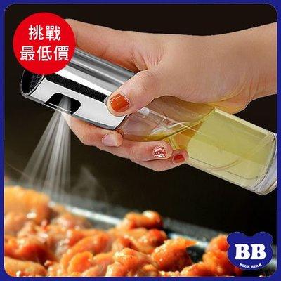 ✤挑戰最低價✤按壓玻璃噴霧油壺 家用廚房油罐 防漏噴油瓶