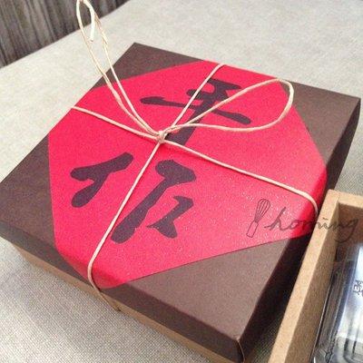 【homing】(10張)復古懷舊「手作」「禮」「福」裝飾紅紙/裝飾封條紙