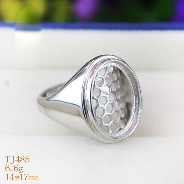 DIY配飾 S925銀戒指空托新款定制鑲嵌琥珀寶石戒指托活新口光面戒托14*17 手創飾品 首飾配件 珠寶空托ASS02