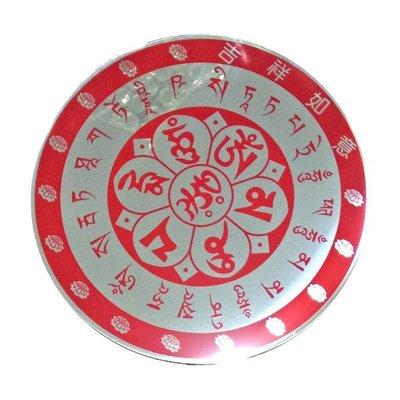 【天馬行銷】大白傘蓋心咒 六字大明咒 附膠鏡面銅牌