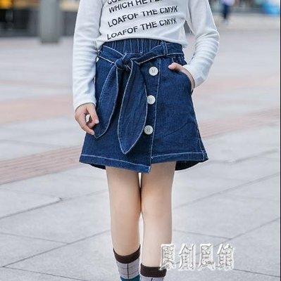 女童半身裙2019新款秋冬裝韓版超洋氣大童牛仔裙子小女孩兒童裝短裙 LR12566