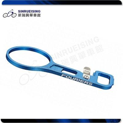 【阿伯的店】FOURIERS DI2 Junction 轉接座 55mm 藍 S018-DIOD2-6#HZ1287