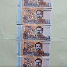 全新直版柬埔寨5張特價