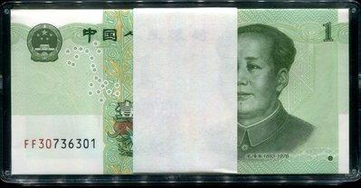最新版人民幣2019y1元紙鈔=FF=連號100張(1刀)=全新無折(少)