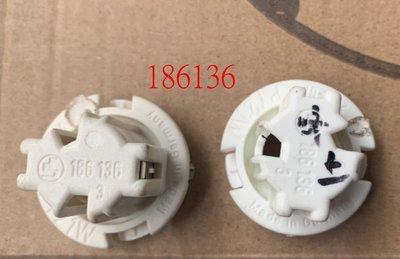 台中bbcar BENZ W140 W210 W220 白色 後燈燈泡座/單芯心燈泡規格PY21W 德製