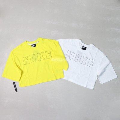 [歐鉉]NIKE NSW AIR 短版 運動短袖 短T 女生 CJ3060-731 CJ3060-100
