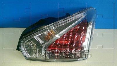 ※小林車燈※全新NISSAN TIIDA BIG TIIDA 2013 2014 渦輪版晶鑽尾燈特價一顆1200元