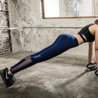 免運~~高腰健身褲女彈力緊身速幹瑜伽褲春夏健身房跑步運動褲七分外穿