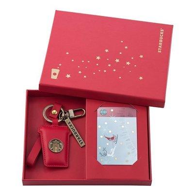 2018 星巴克 紅杯鑰匙圈隨行卡組 SARTBUCKS 金星專屬耶誕派對 VIP限定