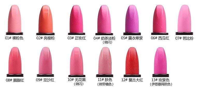 【Asiahito】魔香3ce裸色唇彩唇蜜唇膏專櫃正品 彩妆持久固色滋潤