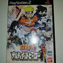 A23-原裝PS2 火影忍者 木葉的忍者英雄們1