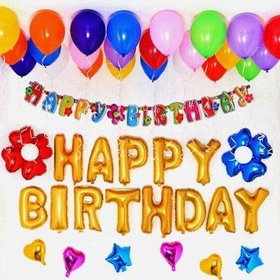 生日主題#13~diy布置HAPPY BIRTHDAY生日鋁箔氣球套餐 住家KTV餐廳佈置抓周派對活動