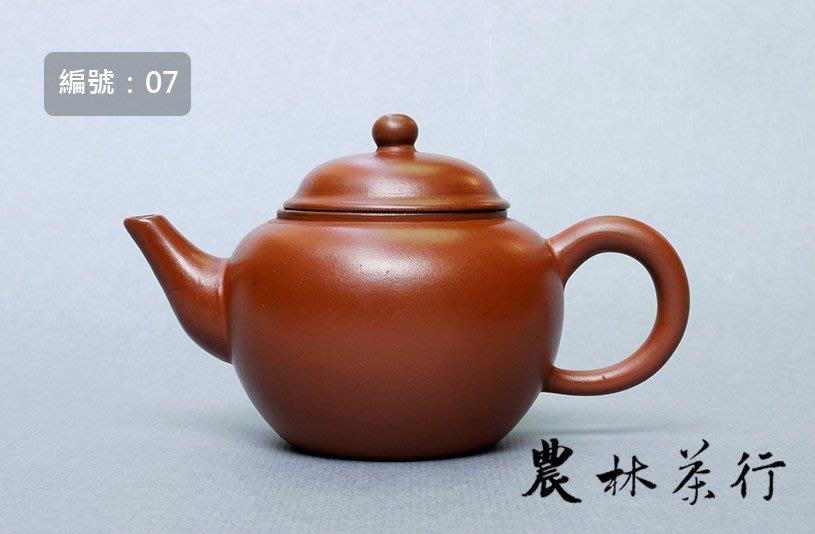 【No.07】早期壺-鵨嘴,紅土,荊溪惠孟臣,150cc