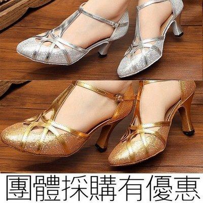 5Cgo【鴿樓】含稅會員優惠 7304654108 金色銀色亮片金蔥拉丁舞鞋女式交誼舞鞋舞蹈鞋跳舞鞋舞衣中高跟國標