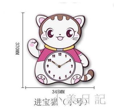 【新品上市】現代簡約卡通掛鐘創意兒童房裝飾個性鐘表可愛招財貓時尚靜音時鐘 aj5869 〔可愛咔〕