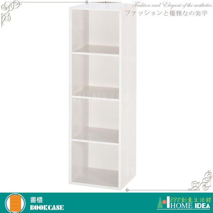 『888創意生活館』395-927-03開放式白橡色四層塑鋼書櫃$2,200元(15書櫃書架收納櫃置物櫃)屏東家具