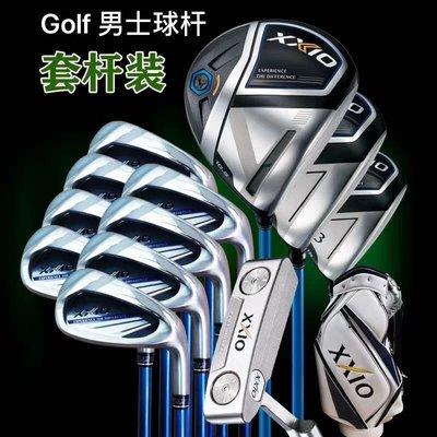 高爾夫球杆XXIO MP1100高爾夫球桿全套XX10男士套桿一號木發球木初中級golf高爾夫推杆