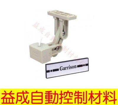 【益成自動控制材料行】上裝式鐵捲門感應器 AT-840 台南市