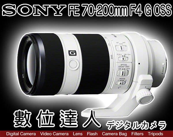 【數位達人】公司貨 SONY 70-200mm F4 G SEL70200G (優惠訊息 在商品資訊) /1
