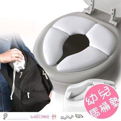 八號倉庫 嬰幼兒可折疊馬桶坐墊 旅遊便攜式兒童輔助坐便器【1A010P675】