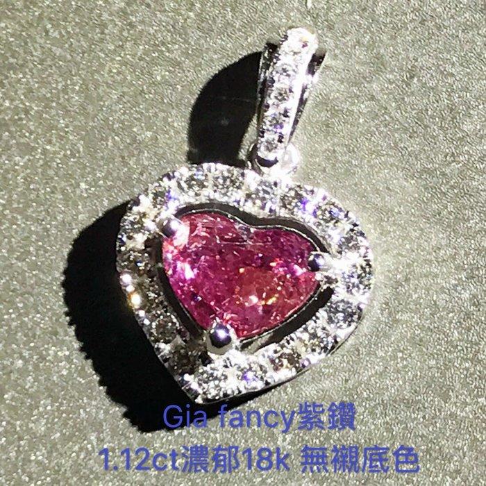 已賣樹林美女【台北周先生】天然Fancy紫色鑽石 1.12克拉 Even分布  濃郁艷麗 18K美墜 送GIA證書