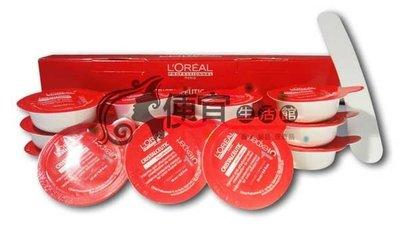 便宜生活館【深層護髮】L`OREAL 萊雅  礦晶鎖色濃縮膠囊  15ml  $180 另售一盒15入2550