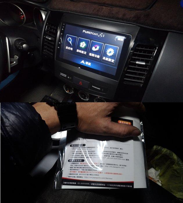 [樂克影音] OUTLANDER  9吋專用上網機  GPS/音樂串流/手機互連//APP下載/MP4影片/藍芽電話