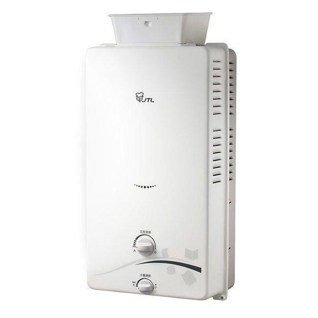 喜特麗 JT-H1216 抗風屋外RF式 12公升熱水器天然氣 基本安裝加500