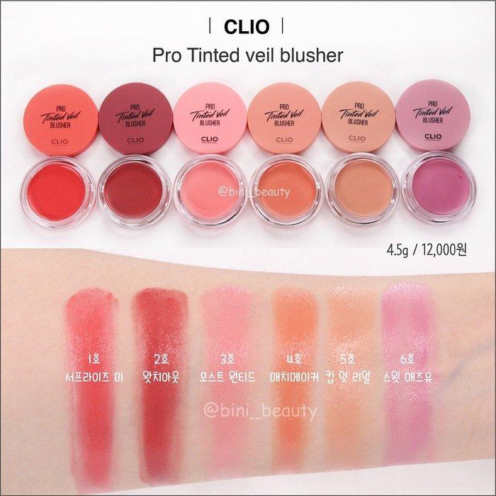 【韓Lin連線代購】 韓國 CLIO - 專業腮紅 PRO tinted veil blusher