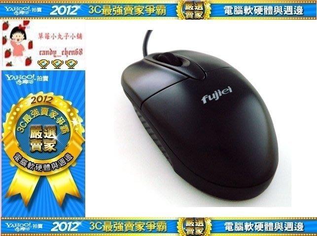 【35年連鎖老店】fujiei  新上手USB光學鼠有發票/可全家