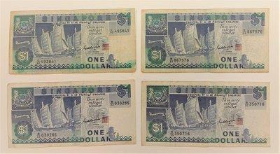 新加坡 馬來西亞 早期 舊版 紙鈔 幣 共 4張 一標