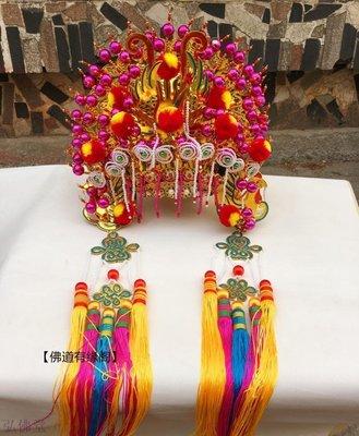 銅皮純銅神像帽子王母娘娘頭飾鳳冠霞帔寺廟瑪祖媽祖娘娘帽可訂做 B15055