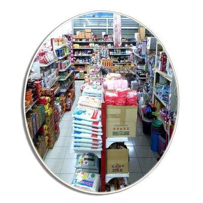 [ 台灣精品] 60cm反射鏡 PC大圓鏡 凸鏡 凸透鏡 超市鏡 反光鏡 凸面鏡 廣角鏡