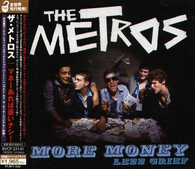 八八 - The Metros - more money less grief - 日版 CD+1+VIDEO+OBI