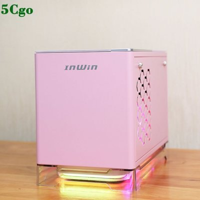 5Cgo【含稅】迎廣A1 PLUS粉色R5 36006核心12線程 純白粉色小型迷你遊戲水冷桌上型電腦主機支持DIY