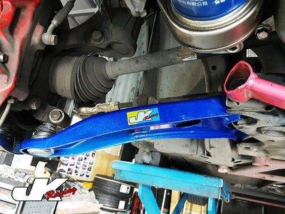 JK Racing 精品 LUXGEN S5 U6  專用 強化三角架-左+右