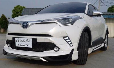 魔速空力 Toyota CHR 空力套件