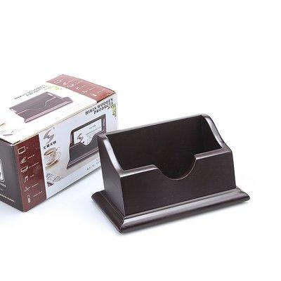 名片架座名片盒子桌面 個性創意商務收納盒名片座辦公木質多功能