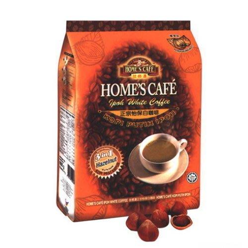 【馬來西亞 故鄉濃】怡保白咖啡系列(榛果),任選6包,特價↘免運費!