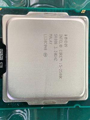 Intel Core i5-2500K 3.30GHz 1155 CPU