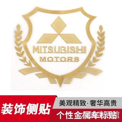 Mitsubishi 三菱專用 金屬車標貼 coltplus outlander FORTIS 汽車側窗 金屬裝飾貼紙