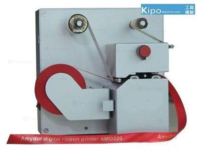 絲帶打印機數碼絲帶機 禮品緞帶打印機烙印燙金機-MAH012104A