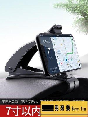 車載手機支架汽車儀表臺卡扣式車用手機架...