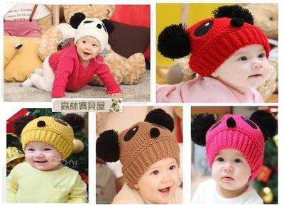 森林寶貝屋~雙球熊貓嬰兒針織帽~寶寶童帽~熊貓造型帽~兒童帽~幼兒套帽~毛線帽~外出拍照必備~5色發售 桃園市