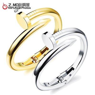 銅鍍金手鐲 精緻耀眼手環 派對飾品配件 韓版時尚手環 單件價【CKG503】Z.MO鈦鋼屋