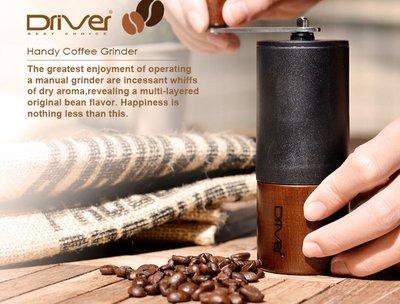 【豐原自取店面經營】☆台灣製造☆Driver 五軸精鋼迷你手搖便攜式咖啡磨豆機-15g