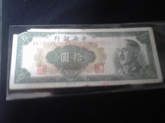 早期中央銀行1948年發行AB77O111生日鈔