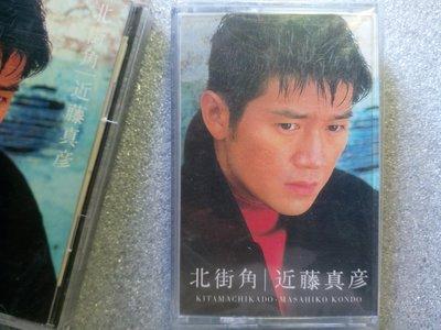 近藤真彥 1993年個人最後第2張新歌專輯 北街角 卡帶錄音帶 曲風沉潛 中譯歌詞+檔案小卡 側邊摺痕 @彦