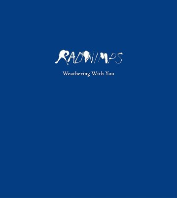 代購 航空版 RADWIMPS 天氣之子 新海誠 天気の子 complete version 完全生產限定盤 豪華BOX
