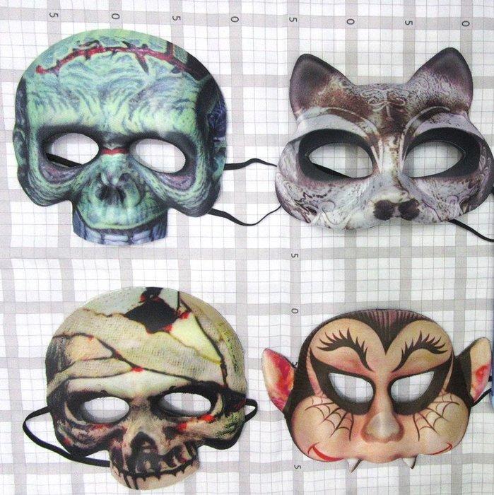 【洋洋小品恐怖面具EVA面具骷髏面具吸血鬼面具貓面具】桃園中壢萬聖節面具化妝表演舞會派對造型角色扮演服裝道具驚聲尖叫面具